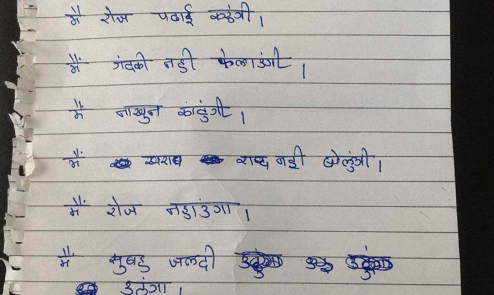 good habit sentences in hindi volunteer weekly good habit sentences in hindi