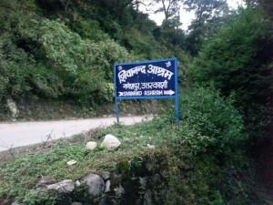 Shivanand_Uttarkashi