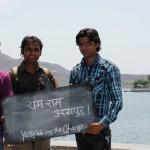 Ram ram udaipur (2)