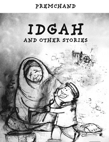 Idgah, eid mubarak, stories of love and kindness